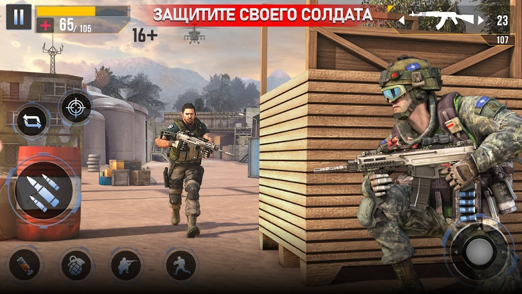 русский военный шутер screenshot