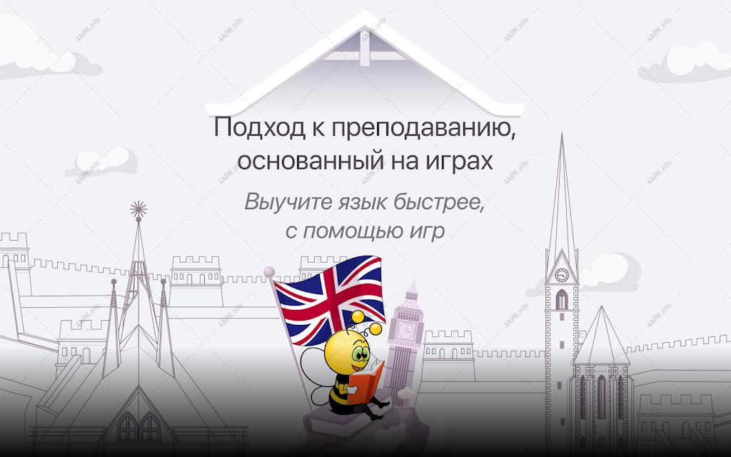 Учим Английский 6000 Слов screenshot
