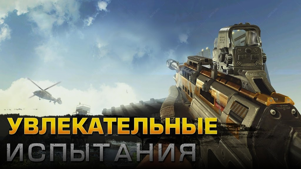 Операция «Снайпер»: Военная 3D FPS screenshot