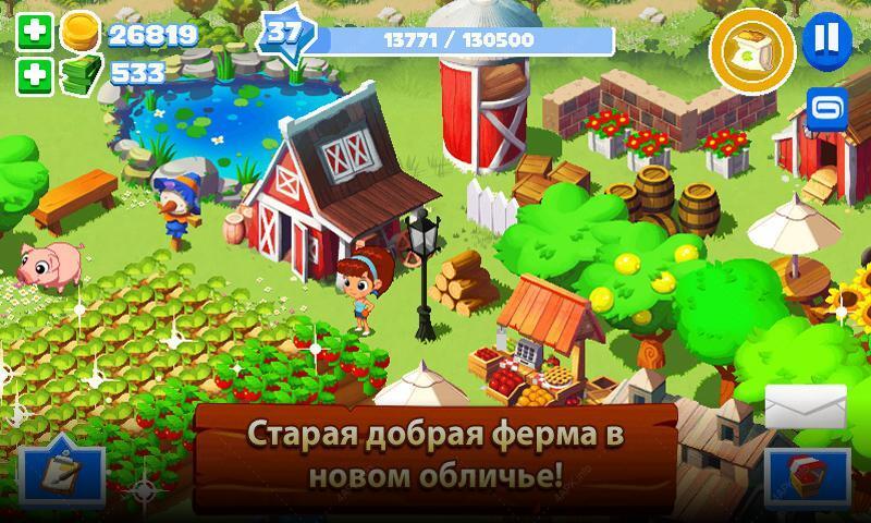 Зеленая ферма 3 screenshot
