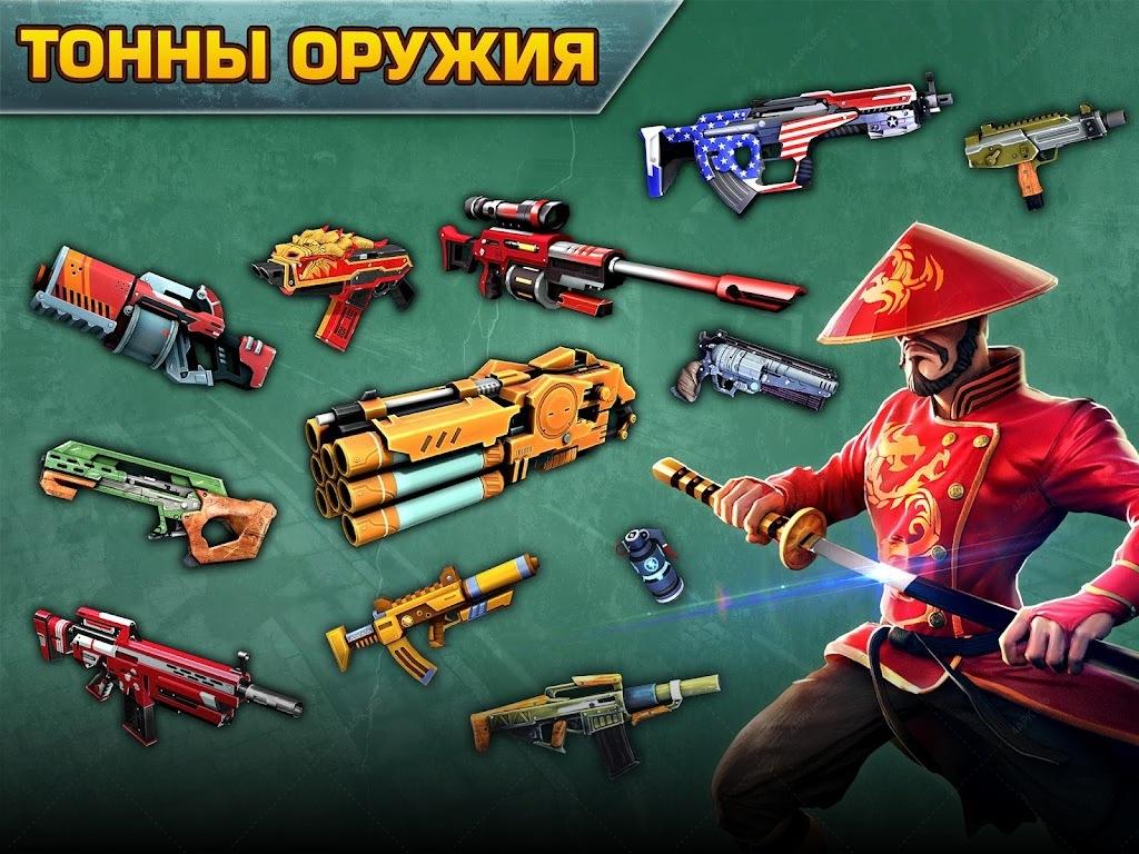 Blitz Brigade - онлайн угар! screenshot