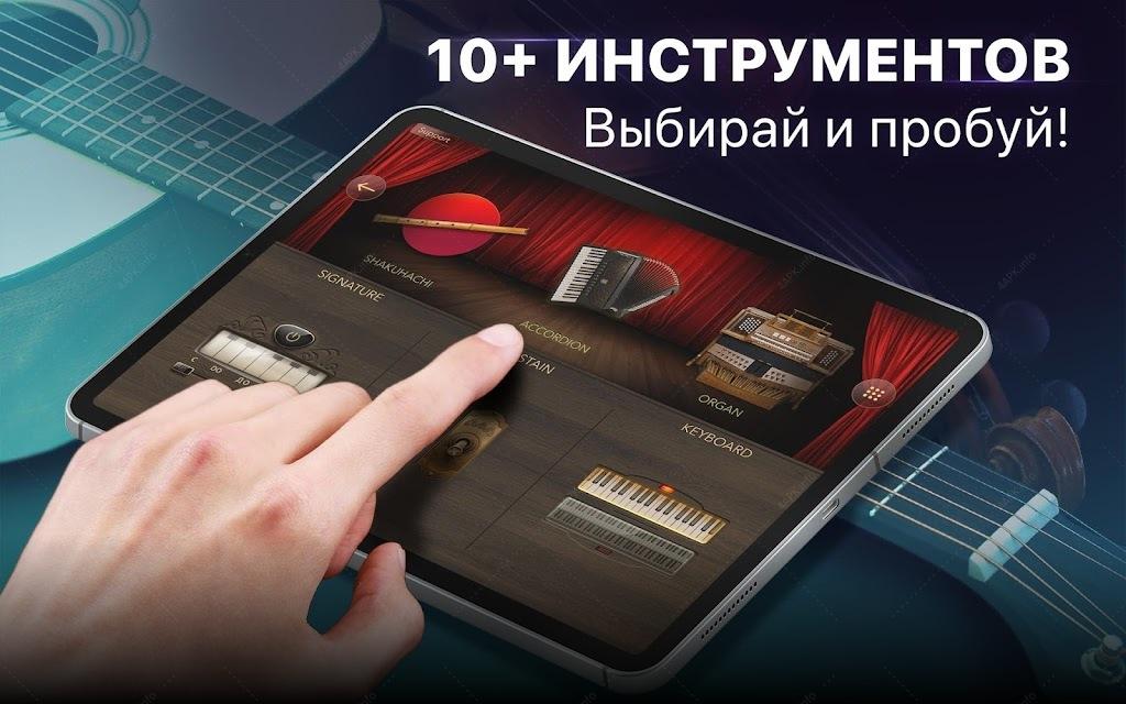 Пианино - Симулятор фортепиано, музыка и 2 игры screenshot