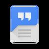 Приложение -  СинтезаторречиGoogle