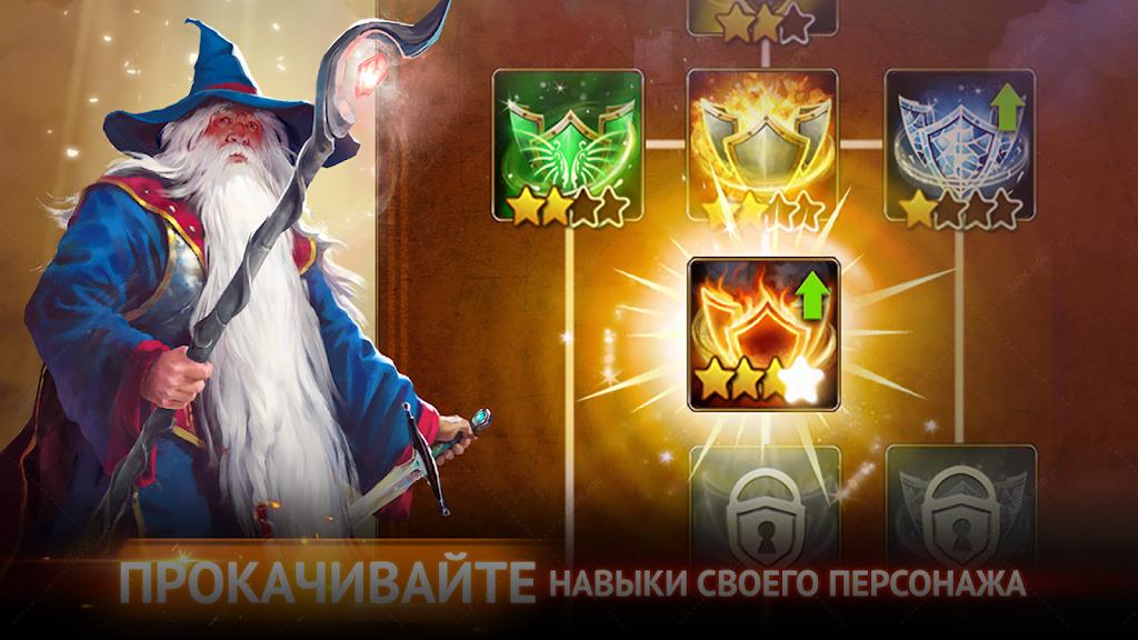 Гильдия Героев - фэнтези РПГ screenshot