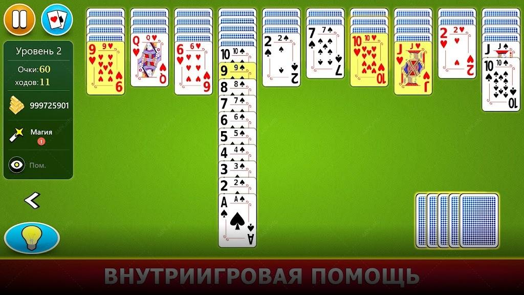 Айс казино онлайн автоматы