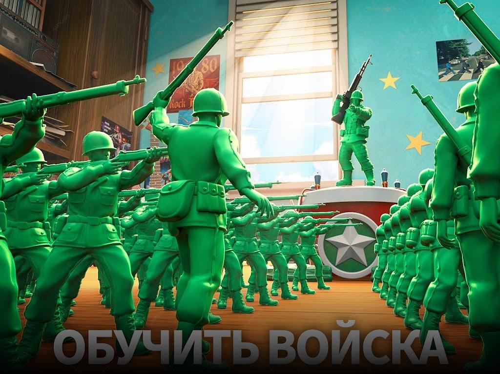 Free download army men 2 game full version.