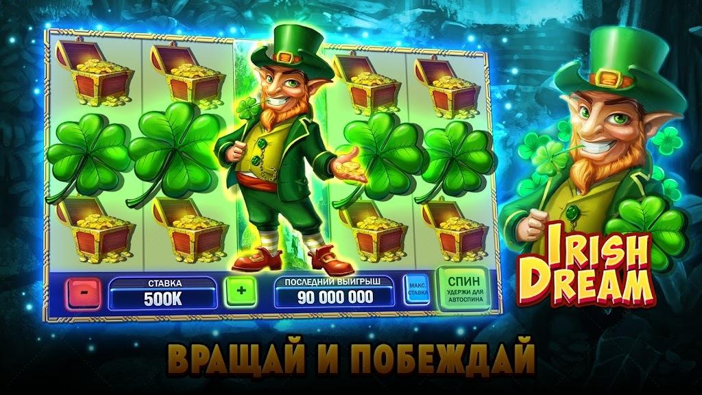 Ігрові автомати купити України