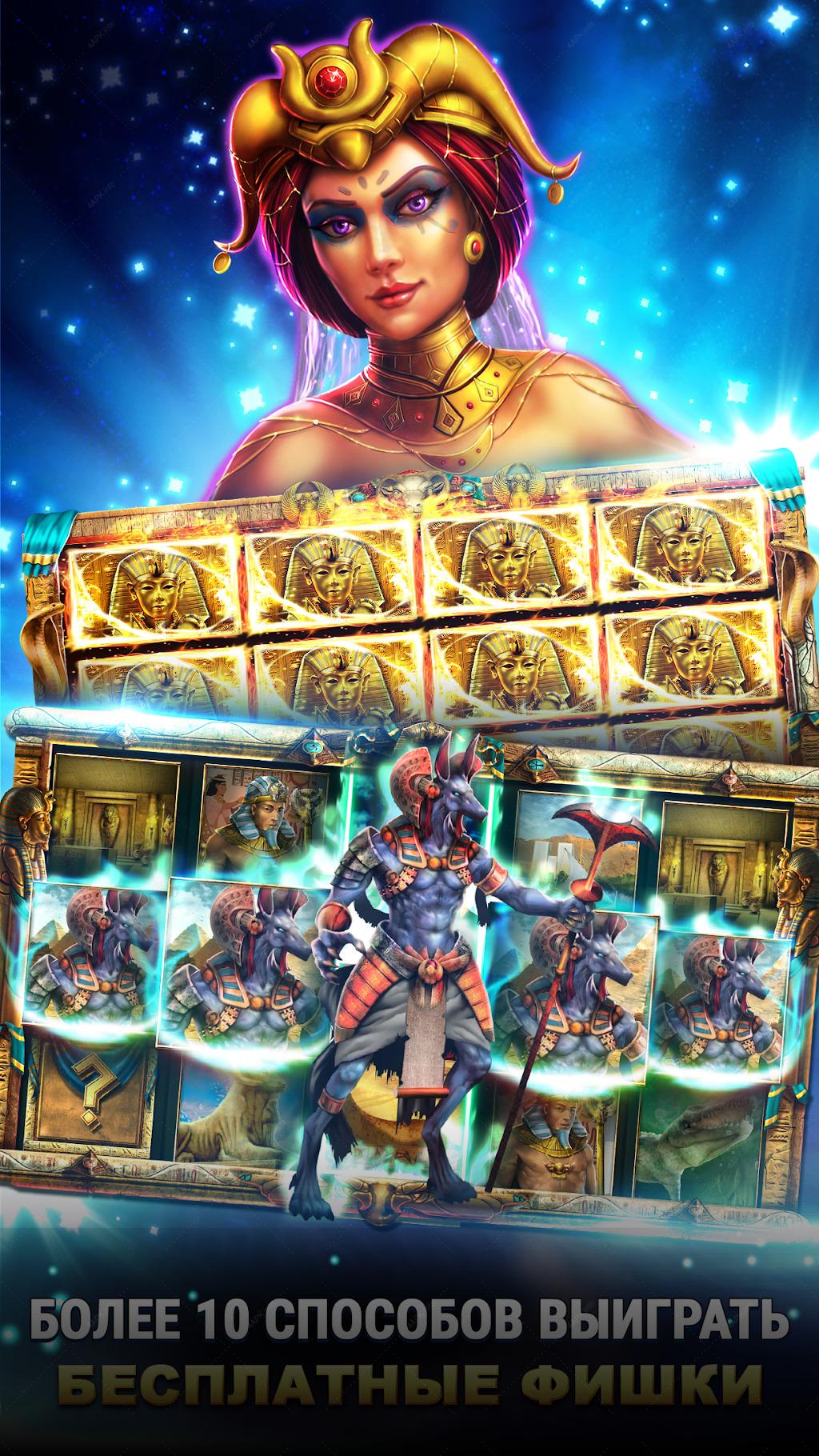 Fairy queen deluxe автомат