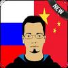 Приложение -  Тинькофф банк