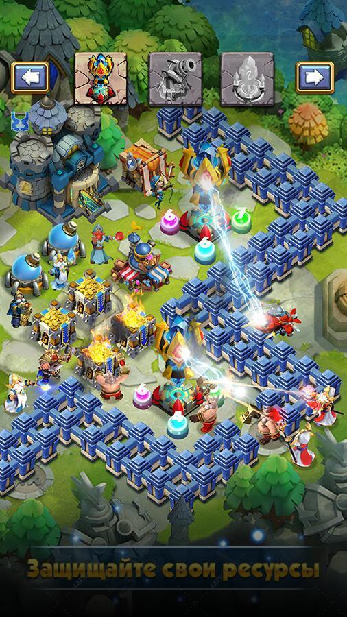 Битва замков: Путь Храбрых screenshot