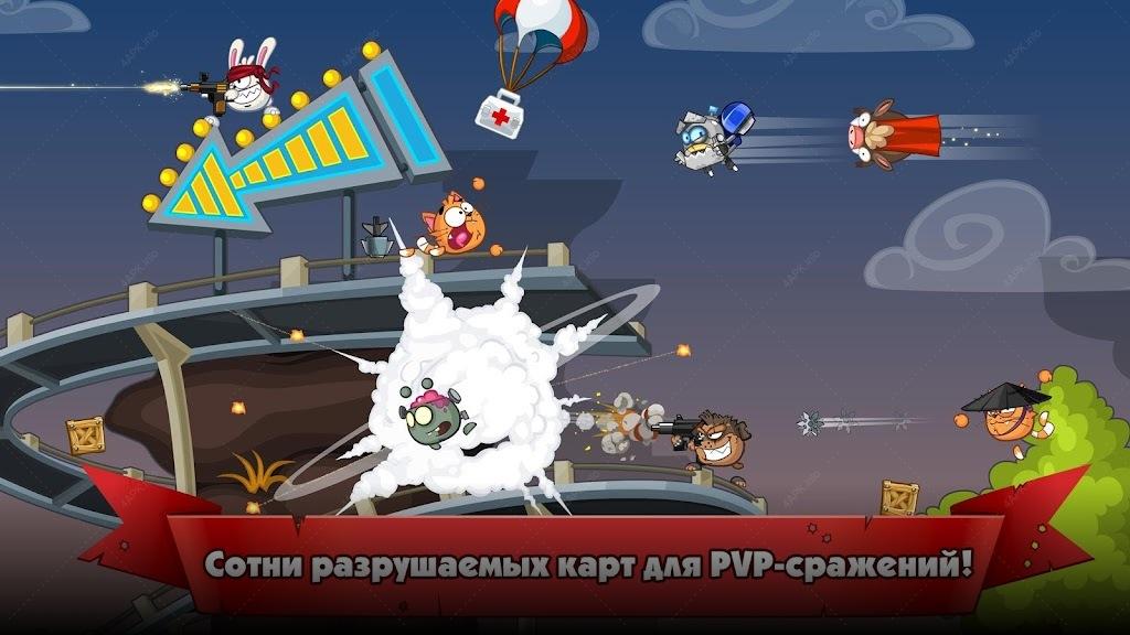 Worms 3 (вормс 3): скачать на андроид бесплатно.