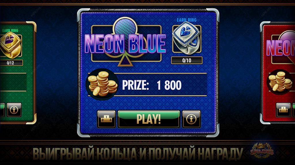 Как играть интернет казино