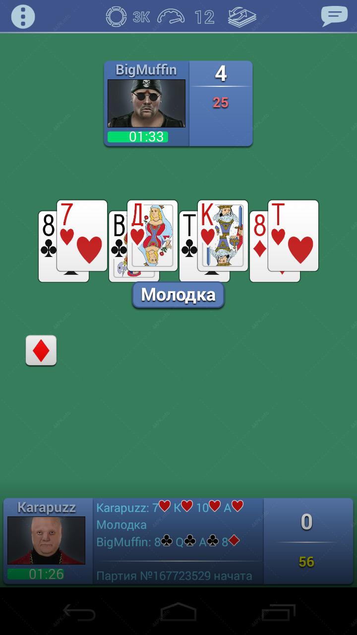 Карточная игра кинг правила