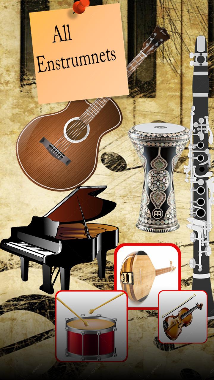 Все Музыкальные инструменты screenshot