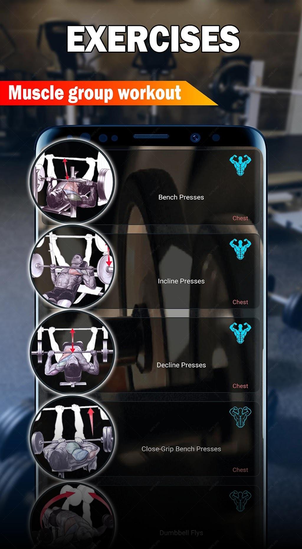 Тренажерный зал Фитнес и тренировка: Персональный screenshot