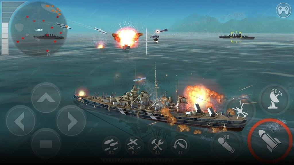 Морская битва: Мировая война screenshot