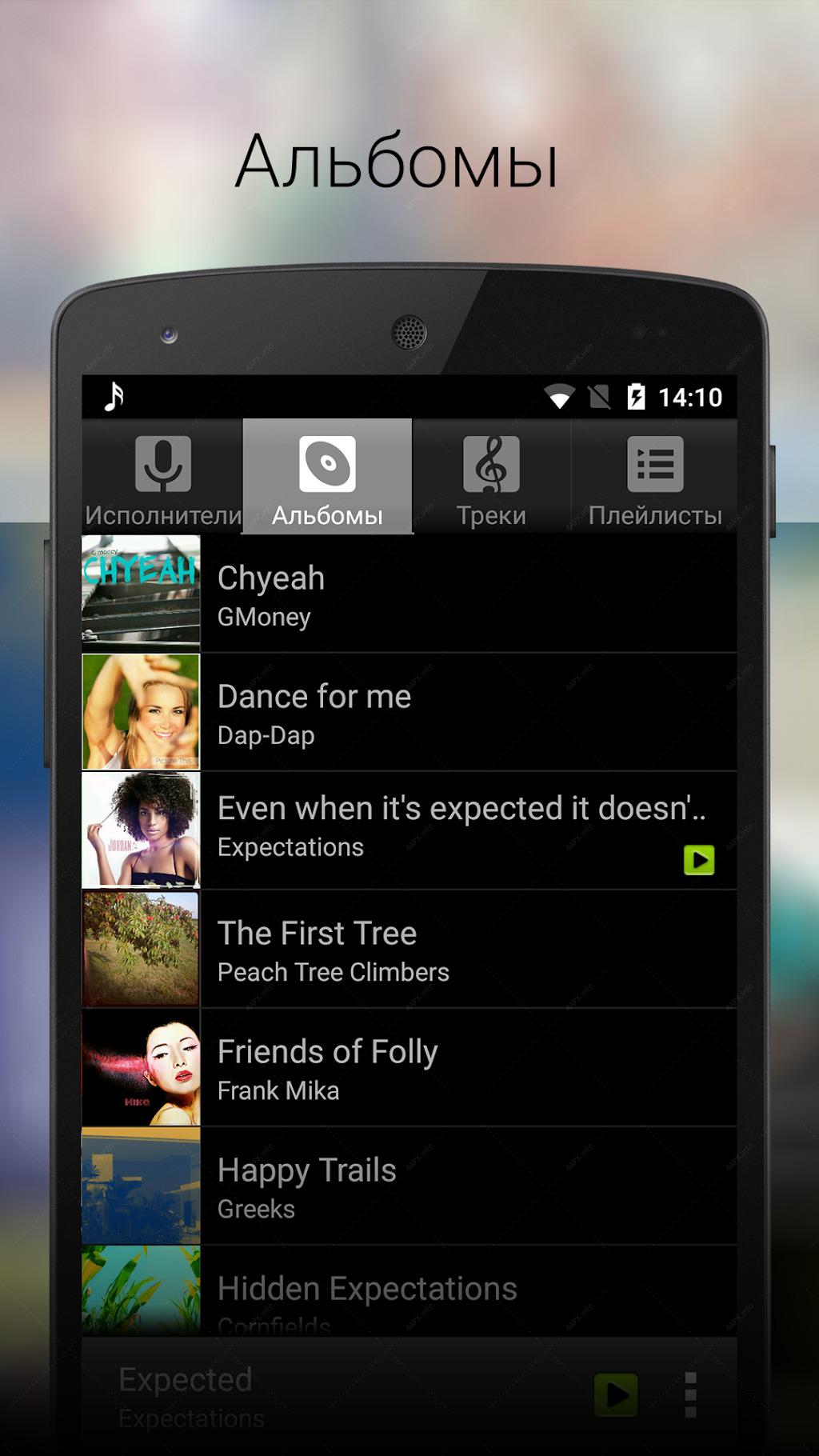 Музыкальный плеер screenshot