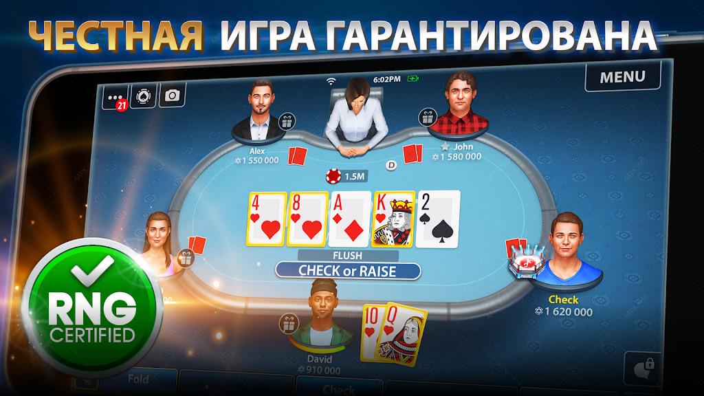 Игры азартные игровые автоматы скачать