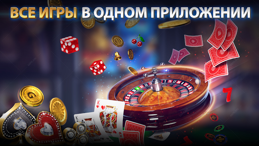 Техасский Покер: Pokerist screenshot