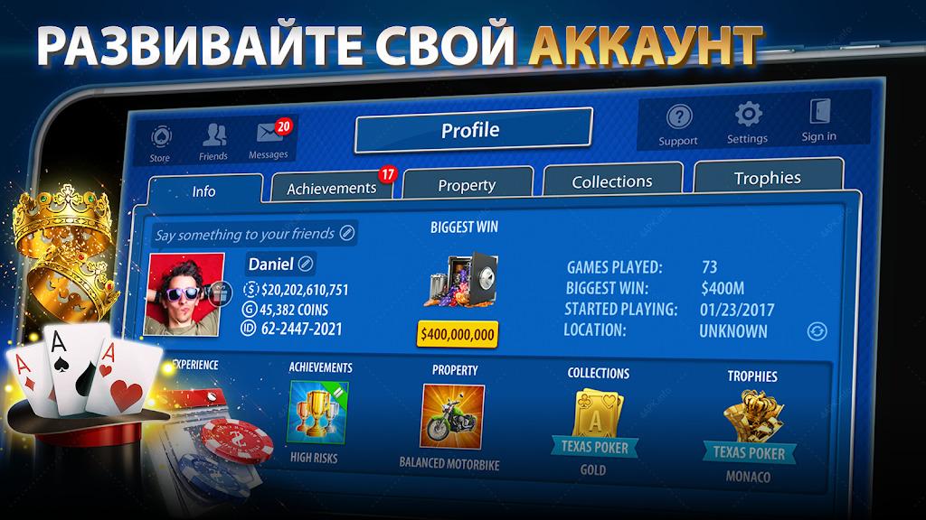 Онлайн рулетка на андроид скачать где играть в грин карту