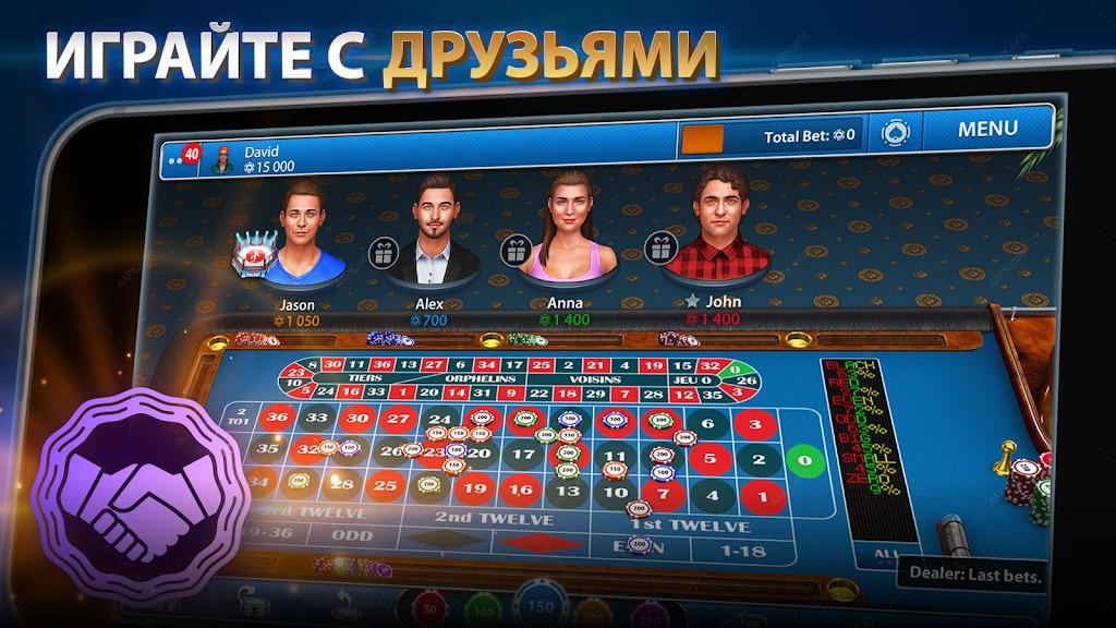 Скачать рулетку онлайн бесплатно ночь покера смотреть онлайн 2015