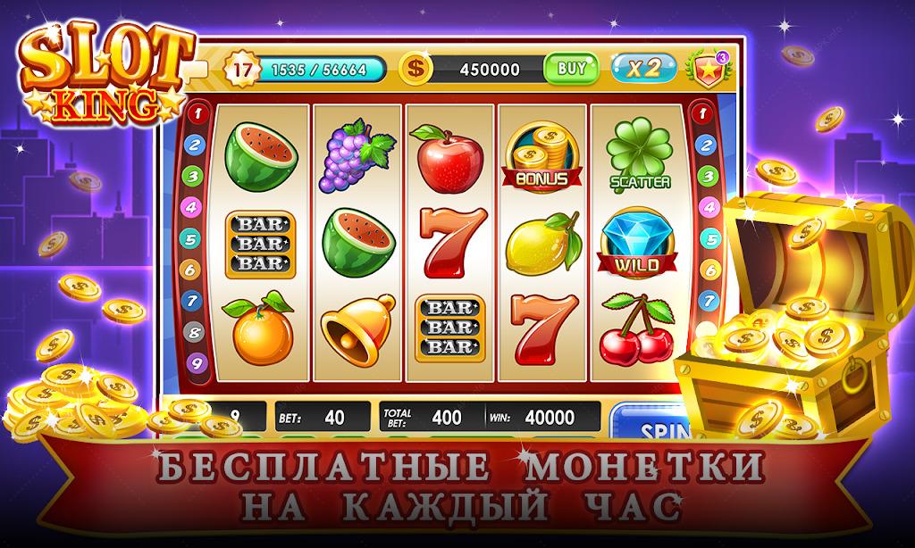 Скачать программу игровые автоматы играть игру вулкан игровые автоматы play vulcan casino azurewebsites net