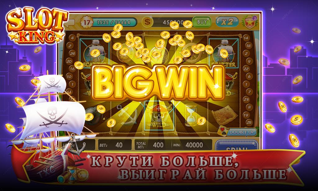 Скачать бесплатно приложение игровые автоматы популярные игровые автоматы онлайн
