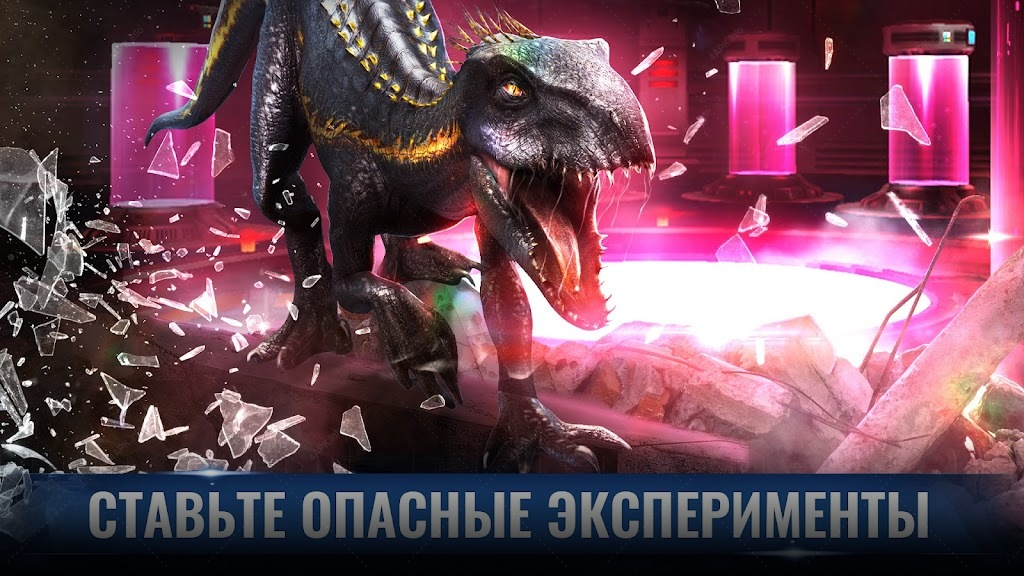 Jurassic World™: Игра screenshot