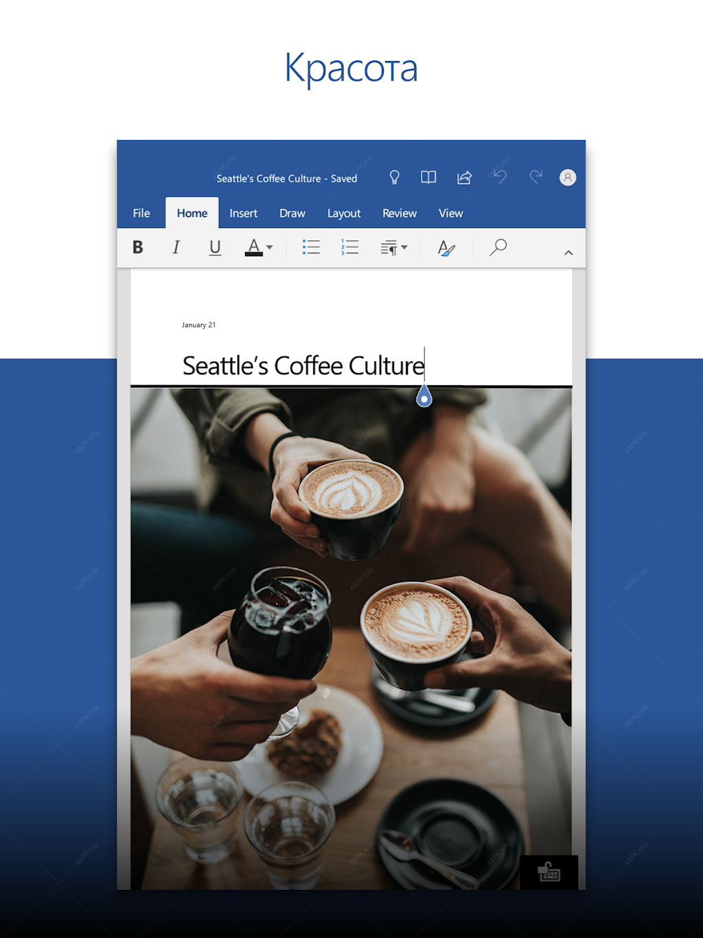 Microsoft Word screenshot