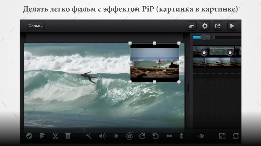 Cute CUT - Видео редактор screenshot