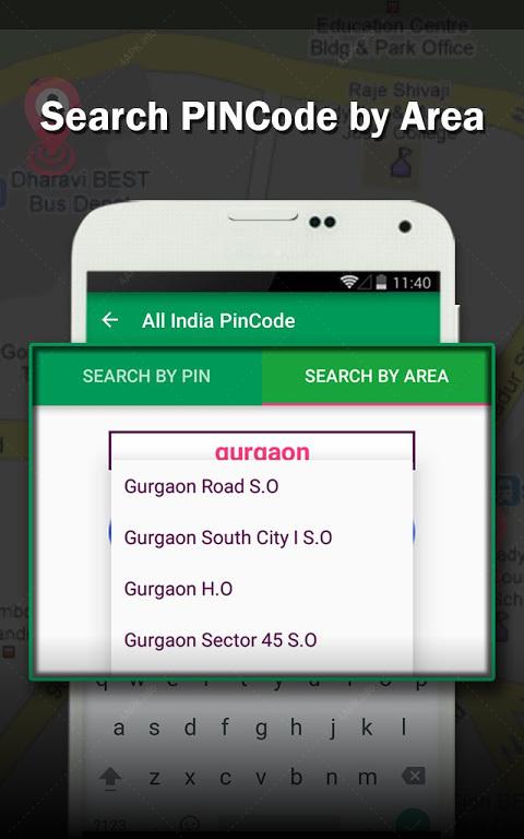 Mobile Number Tracker (Get Caller Details) приложение v 1 16