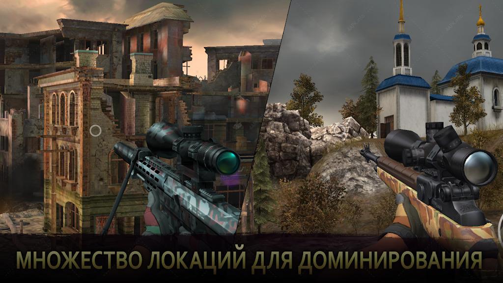 играть онлайн sniper arena