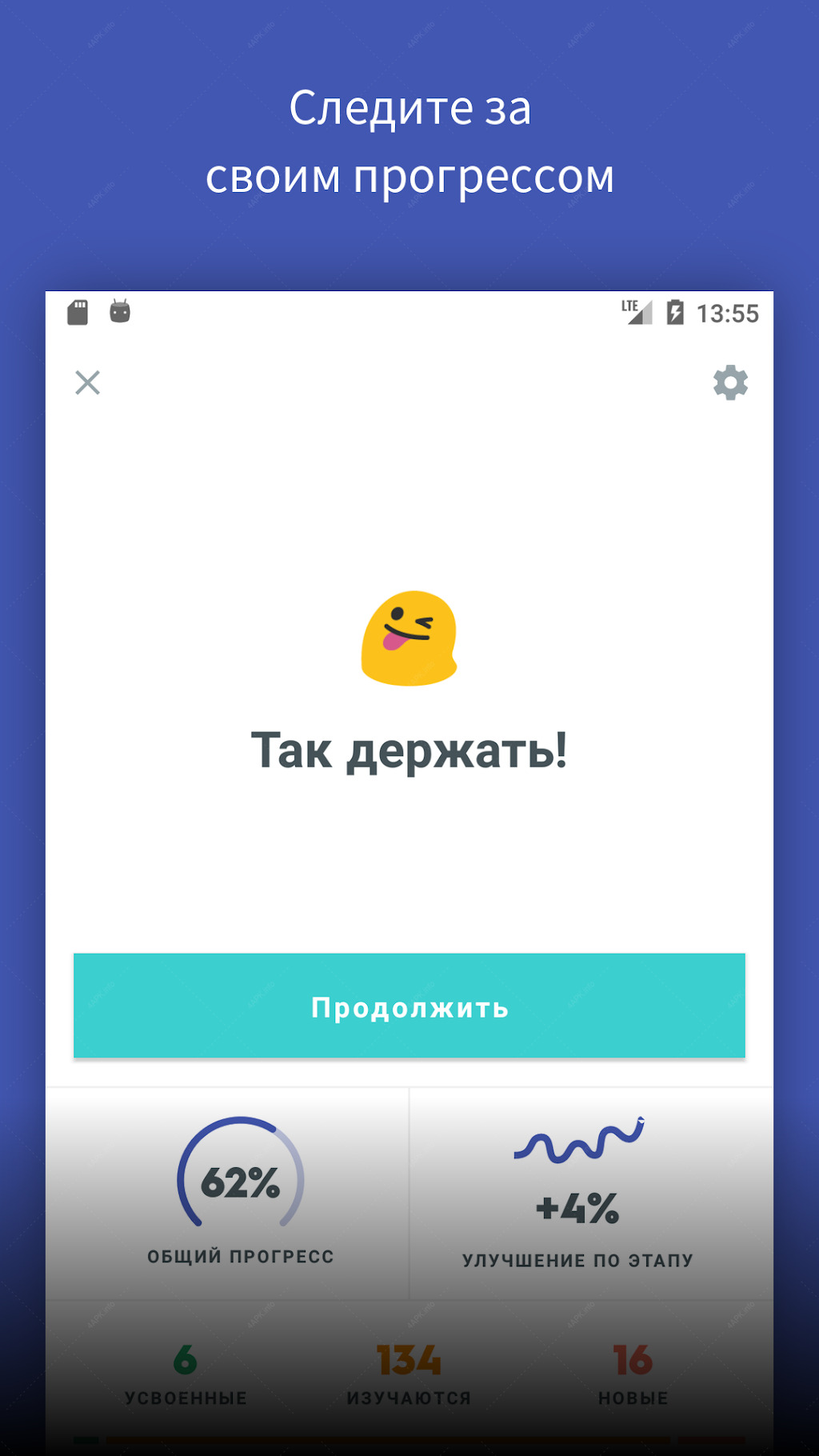 Quizlet (Квизлет): как выучить слова на карточках screenshot