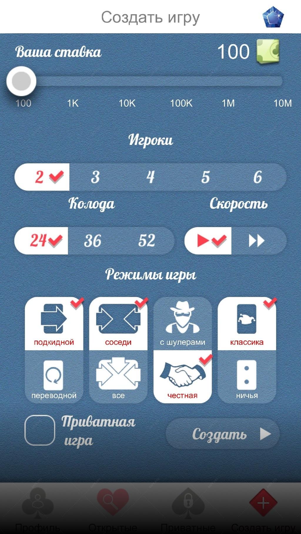 Дурак Онлайн screenshot
