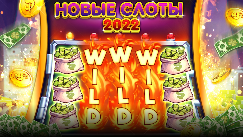 Aces and faces игровой автомат