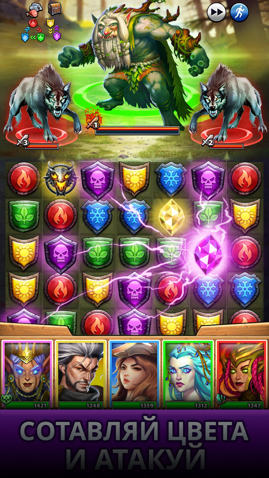 Empires & Puzzles: RPG Quest screenshot