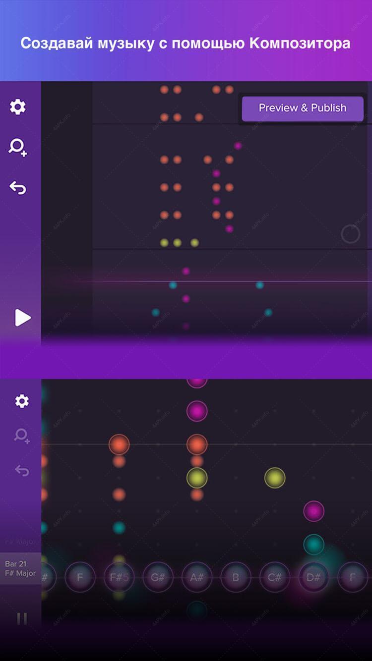 Magic Piano by Smule screenshot
