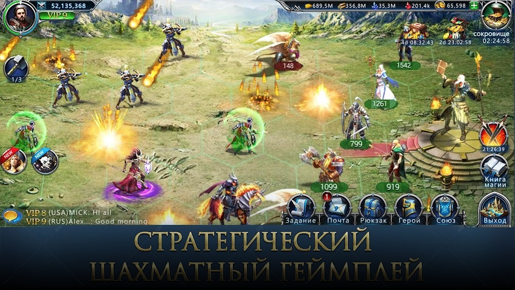 War and Magic screenshot