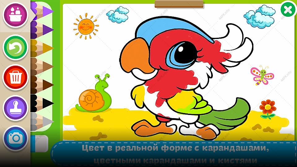 раскраски для детей игра V 1 70 скачать Apk для Android