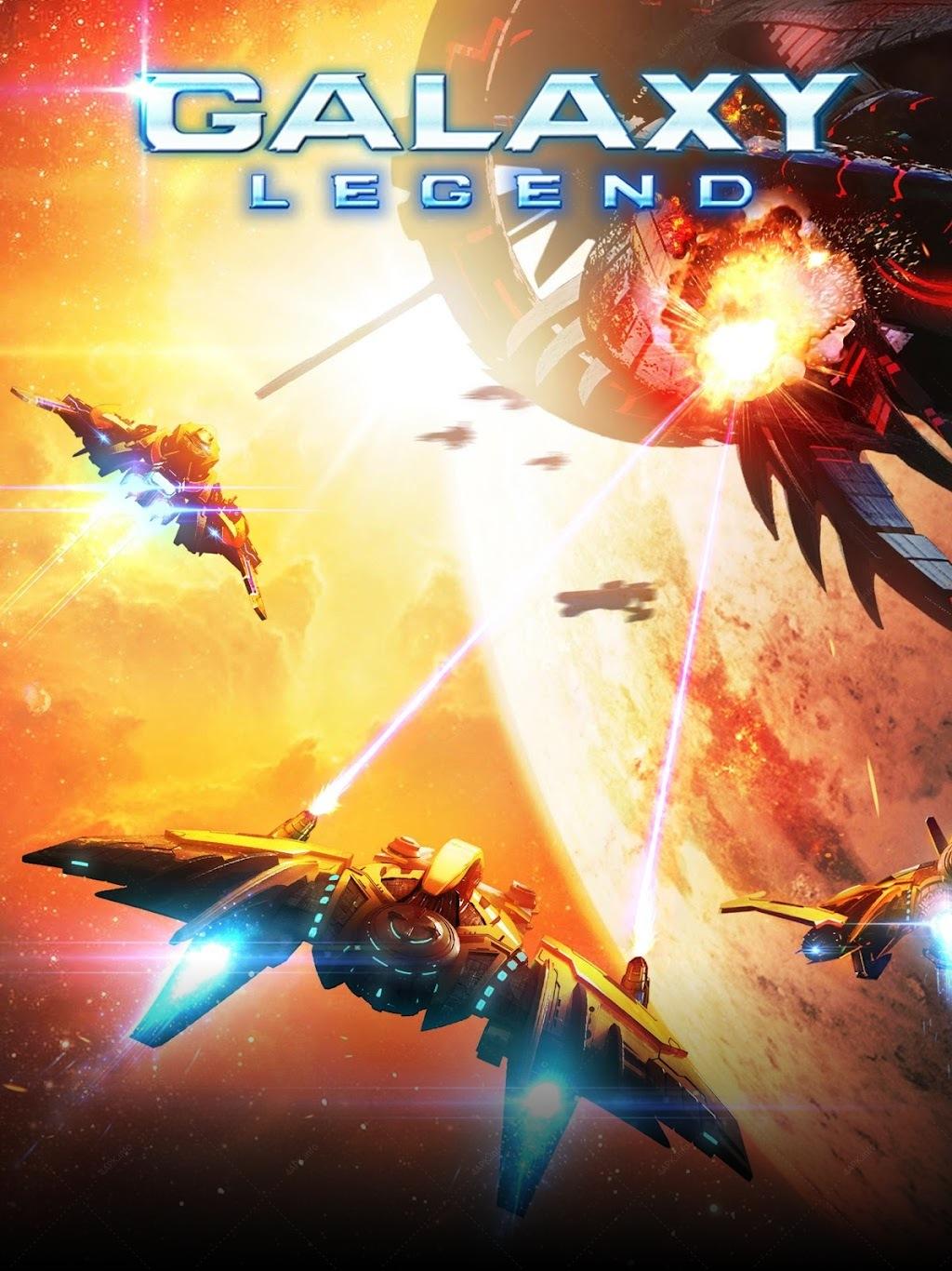Легенда Галактики screenshot