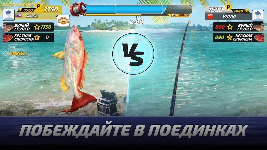 Fishing Clash: реальный рыбалки игра. 3D симулятор screenshot