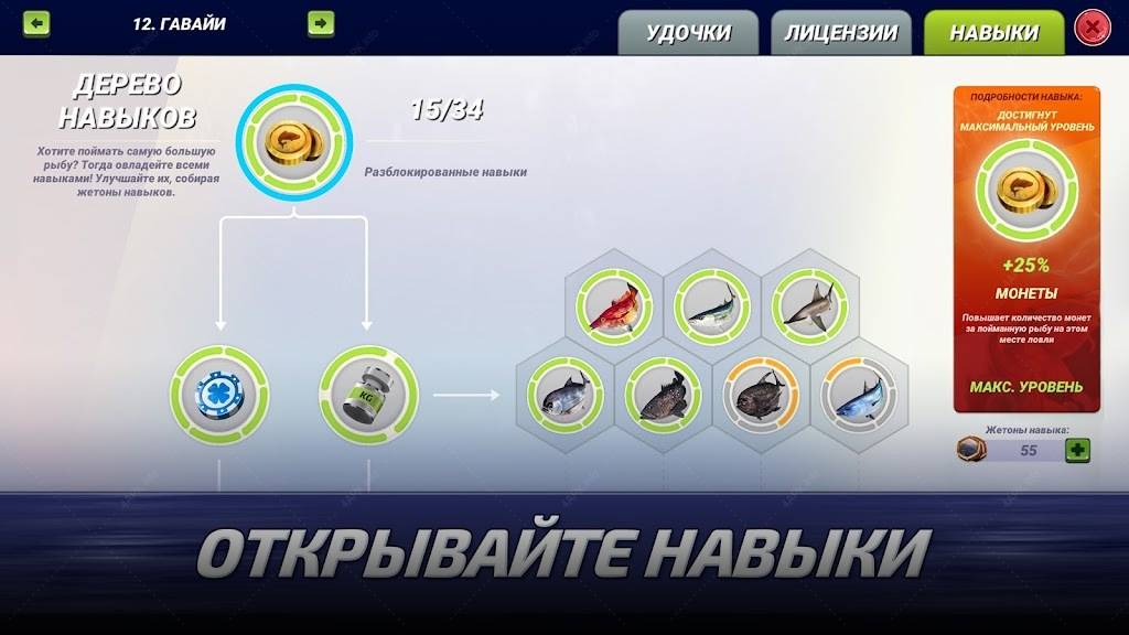 Fishing Clash:  3D симулятор реальной рыбалки screenshot