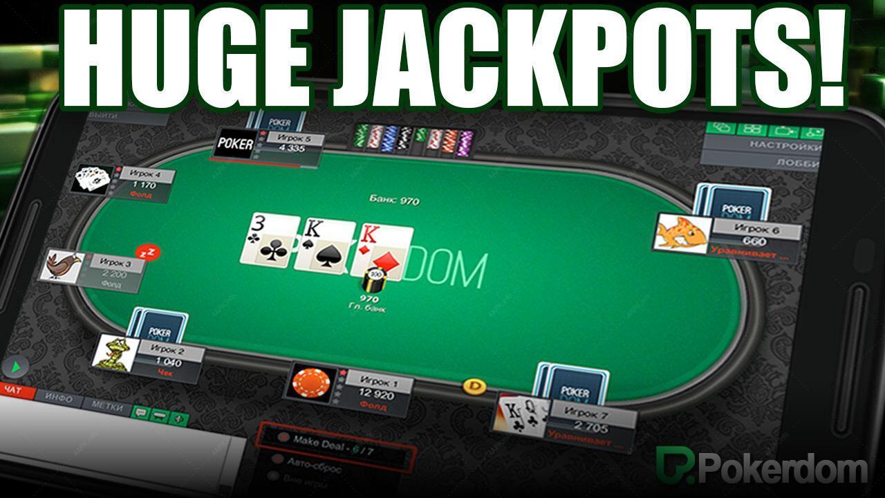 Онлайн покер клуб скачать бесплатно интеллектуальное казино в орше