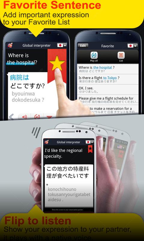 Global interpreter [10 Lang] screenshot