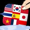 Global interpreter [10 Lang] 1.5.3