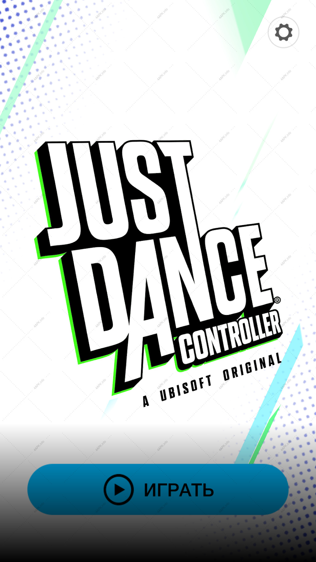 Just Dance Controller игра v 5 1 2 скачать APK для Android (Ubisoft