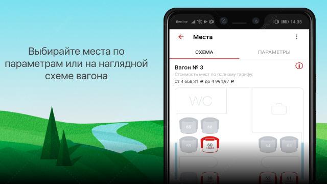 fonbet 4 6 1 apk россия