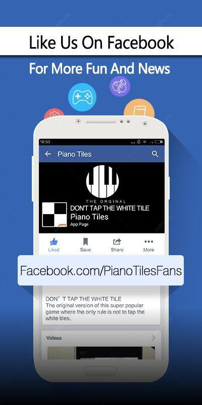Не коснись белой плитки screenshot