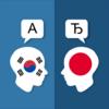 Приложение -  Корейско Японский Переводчик
