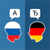 Русско Немецкий Переводчик 2.5.2